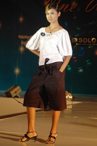Myanmar_GIO_01